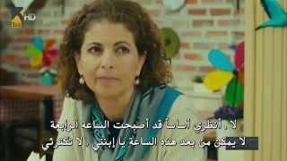 نصفي الآخر - الحلقة الأولى مترجمة للعربية HD