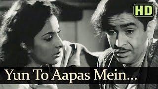 Yun Toh Apas Me Bigadate (HD) - Andaz 1949 Songs - Raj Kapoor - Nargis - Lata - Mohd.Rafi