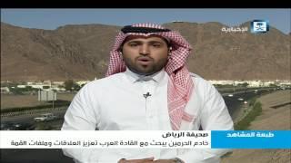 طبعة المشاهد - الحلقة كاملة 30/3/2017