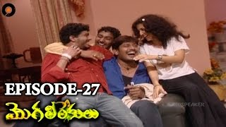 Episode 27 of MogaliRekulu Telugu Daily Serial || Srikanth Entertainments