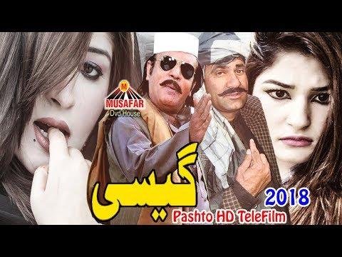 Xxx Mp4 Gassee 2018 Drama Pashto Drama HD Video Musafar Music 3gp Sex