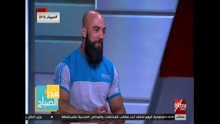 """هذا الصباح  مدرب المشاهير محمد أبو النجا يكشف أسرار الفنانين في """"الجيم"""""""