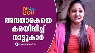 Television Anchor lady pranked in public | Funny Video | Oh My God | Latest Episode