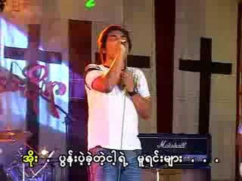 Pun Pae Kae Daw Mu Yin Mya