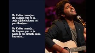 Arijit Singh With His Soulful Performance Mirchi Music Awards Lyrics