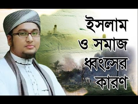 Xxx Mp4 Bangla Waj Mahafil By Hafez Quri Maulana Abdur Rahim Al Madani 3gp Sex