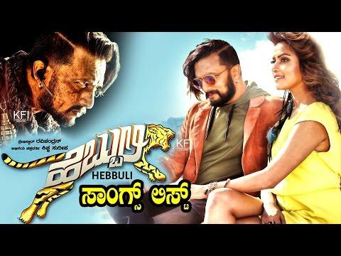 Xxx Mp4 Hebbuli Kannada Movie Songs List Kiccha Sudeep Amala Paul Ravichandran Arjun Janya 3gp Sex