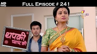 Thapki Pyar Ki - 2nd March 2016 - थपकी प्यार की - Full Episode (HD)