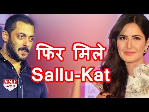 Xxx Mp4 फिर एक साथ Salman Khan और Katrina Kaif 3gp Sex