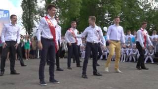 г. Курск.последний звонок в школе 45.танец