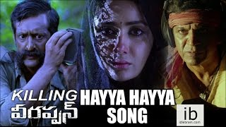 RGV's Killing Veerappan Hayya Hayya song - idlebrain.com