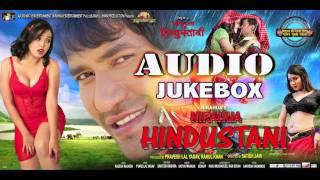 "Nirahua Hindustani Audio Jukebox   -  Dinesh lal yadav ""Nirahua"", Aamrapali"