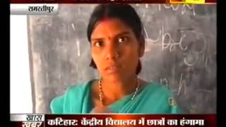 A funny but a shocking conditions of school in india ; teacher doesn't even know the spelling o