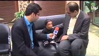 معاینه کوچکترین مرد دنیا توسط  وزیر بهداشت