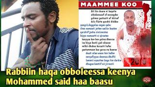 must-watch ajjeechaa haala suukaneessaa dhaan Mohmmed seid irratti raawwatame ONN gabaasaniiru