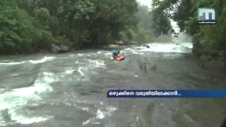 Kayaking @ Thusharagiri
