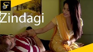 Hearting Touching Story Of Housewife -  Hindi Short Film - Zindagi  | #ShortfilmsChannel