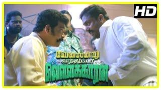 Velainu Vandhutta Vellaikaaran Movie Scenes | Robo Shankar Kidnapped | Vishnu Vishal | Nikki Galrani