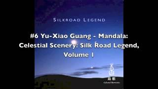 Kitaro - Celestial Scenery: Silk Road, Volume 1 [FULL ALBUM]