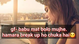 heart touching conversation between bf & gf after break up | cute conversation of bf & gf
