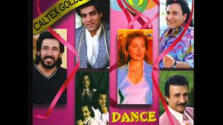 Omid - Koocheh Vafa (Dance Party 6) | امید - کوچه وفا