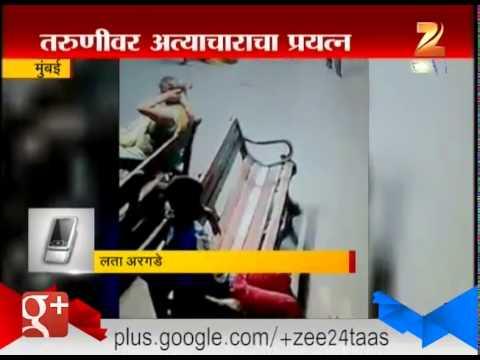 Xxx Mp4 Mumbai Rape Attempt In Local Train 8th August 2015 3gp Sex