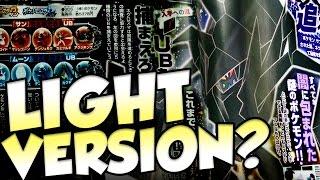 NEW POKEMON LEAK! Necrozma Feature = Pokemon Light Version?