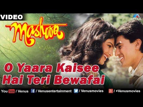 Xxx Mp4 O Yaara Kai See Hai Teri Bewafai Full Song Mashooq Ayub Khan Amp Ayesha Jhulka 3gp Sex