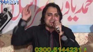 pothwari sher new 2015 - Raja Qamar ul Islam vs Raja Javed jaidi (Habib Choke Gujar Khan) p3