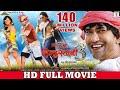 NIRAHUA HINDUSTANI 3 , Full Bhojpuri Movie , Dinesh Lal Yadav, Aamrapali Dubey, Shubhi Sharma