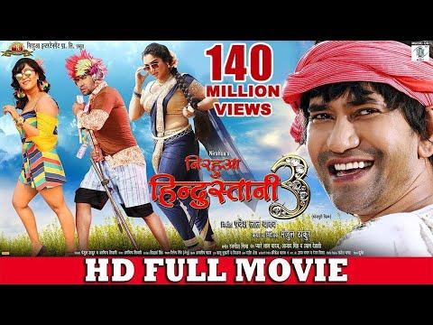 Xxx Mp4 NIRAHUA HINDUSTANI 3 Full Bhojpuri Movie Dinesh Lal Yadav Aamrapali Dubey Shubhi Sharma 3gp Sex
