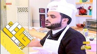 #حياتك58 |  تأليف كتاب عن عمر رضي الله عنه - محمد منصور