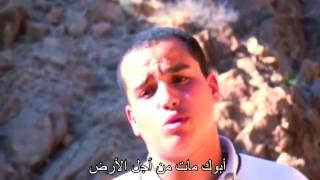 Goog A Mimi Goog - سوسم مامي حسام مقلاتي