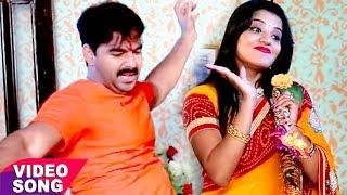 MONALISA और PAWAN SINGH का सबसे हिट कावर 2017 - Bhojpuri Kanwar Songs 2017