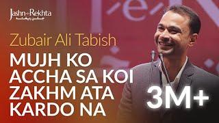 Zubair Ali Tabish   Bazm-e-Nau-Bahaar( Young Poets' Mushaira) 5th Jashn-e-Rekhta 2018