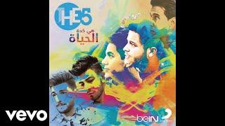 The5 - Heya Kida El Haya (Audio) | هي كدة الحياة
