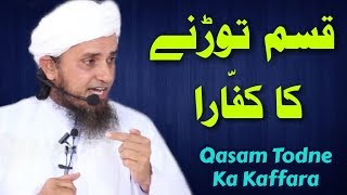 Qasam Todne Ka Kaffara | Mufti Tariq Masood | Islamic Group