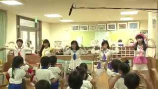 Dream5『ようかい体操第一~第二 from「GAKU-MCのドライブスタジオ」』 @蓮美幼児学園 とよすナーサリー