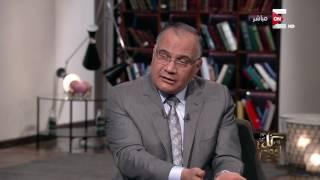 كل يوم - الحكم الشرعي لصلاة التراويح .. د. سعد الدين الهلالي