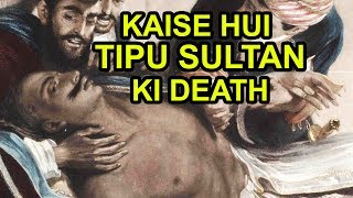 Kaise Hui Tipu Sultan Ki Death Detailed Documentary In Hindi