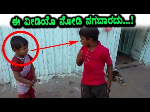 Xxx Mp4 Funny Kannada Local Boy Proposal Try Not To Laugh Very Funny Video Top Kannada TV 3gp Sex