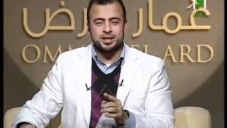 عُمار الأرض - عوائق إكتساب مهارة تقدير الذات - مصطفى حسني