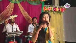 Sylheti young girl sings | Ami Robona Robona Grihe