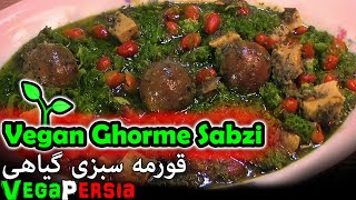How To Cook VEGETARIAN Ghorme Sabzi قورمه سبزی گیاهی Iranian/Persian Cuisine. Giyahi, Giahi, Vegan