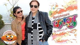 New Nepali Movie FAGU
