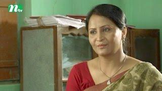 Bangla Natok Dokkhinaoner Din (দক্ষিণায়নের দিন)   Episode 54   Directed by Sazzad Sumon