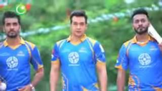 Shukriya PAKISTAN Song by Rahat Fateh Ali 2016 HD   Video Dailymotion