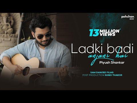 Xxx Mp4 Ladki Badi Anjani Hai Reprised Cover Piyush Shankar Kuch Kuch Hota Hai Shahrukh Khan Kajol 3gp Sex