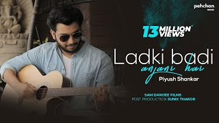 Ladki Badi Anjani Hai - Reprised Cover | Piyush Shankar | Kuch Kuch Hota Hai | Shahrukh Khan | Kajol