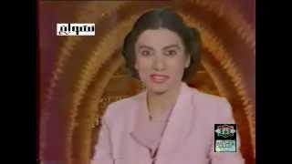 المذيعات العراقيات لقناة العراق في الثمانينات